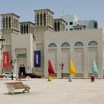 Музей Изобразительных искусств в Шардже